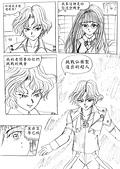 [組織漫畫]光音事件簿2:p54-11.jpg