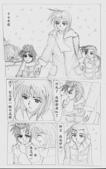 雷氏一族:CG漫畫 雷氏一族 5-2