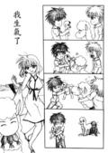 魔法騎士學生會:四格漫畫2012-9-8