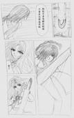 雷氏一族:CG漫畫 雷氏一族 4-19