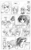 魔法騎士學生會:CG漫畫-2012-03-17(2)