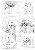 [特務漫畫]光音事件簿:p10-600.jpg