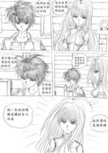 [組織漫畫]光音事件簿2:p43-11-600.jpg