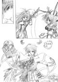 [組織漫畫]光音事件簿2:p42-15-600.jpg