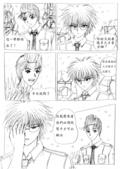 [特務漫畫]光音事件簿:p7-600.jpg