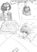 [組織漫畫]光音事件簿2:p46-1-600.jpg