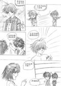 [組織漫畫]光音事件簿2:p46-4-600.jpg