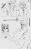 雷氏一族:cg漫畫雷氏一族2-8