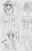 雷氏一族:cg漫畫雷氏一族2-6