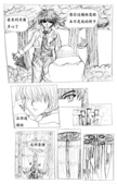魔法騎士學生會:CG漫畫-兩校比賽(三)10