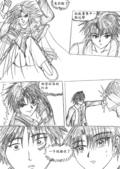 [組織漫畫]光音事件簿2:p50-12-600.jpg