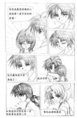 魔法騎士學生會:CG漫畫-2012-03-17(1)