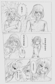 雷氏一族:CG漫畫 雷氏一族 4-14