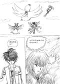 [組織漫畫]光音事件簿2:p43-3-600.jpg