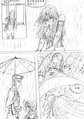 [組織漫畫]光音事件簿2:p51-1.jpg