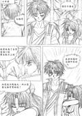 [組織漫畫]光音事件簿2:p51-5.jpg