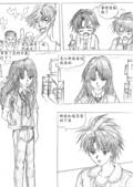 [組織漫畫]光音事件簿2:p50-8-600.jpg