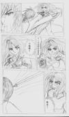 雷氏一族:CG漫畫 雷氏一族 4-20