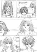 [組織漫畫]光音事件簿2:p49-7-600.jpg