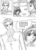 [組織漫畫]光音事件簿2:p53-4.jpg