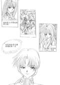 [組織漫畫]光音事件簿2:p45-1-600.jpg