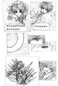 魔法騎士學生會:CG漫畫-兩校比賽(三)06