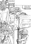 [組織漫畫]光音事件簿2:p54-3.jpg