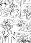 [組織漫畫]光音事件簿2:p54-4.jpg
