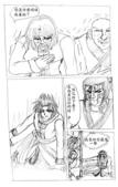 雷氏一族:CG漫畫 雷氏一族 6-19