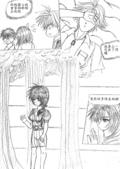 [組織漫畫]光音事件簿2:p46-9-600.jpg