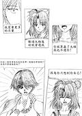 [組織漫畫]光音事件簿2:p52-3.jpg