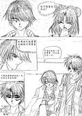 [組織漫畫]光音事件簿2:p52-6.jpg