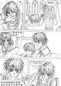 [組織漫畫]光音事件簿2:p52-4.jpg