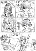 [組織漫畫]光音事件簿2:p52-7.jpg