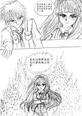 [組織漫畫]光音事件簿2:p52-8.jpg