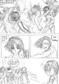 [組織漫畫]光音事件簿2:p49-11-600.jpg