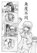 魔法騎士學生會:四格漫畫2012-10-14