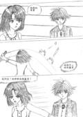 [組織漫畫]光音事件簿2:p46-7-600.jpg