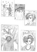[組織漫畫]光音事件簿2:p47-5-600.jpg