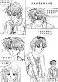 [組織漫畫]光音事件簿2:p51-15.jpg
