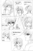 魔法騎士學生會:CG漫畫-2012-03-17(4)