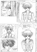 [組織漫畫]光音事件簿2:p44-6-600.jpg