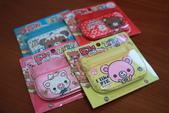 正易玩具批發:2012-05-27-17h12m05.jpg