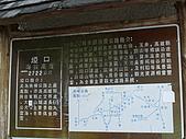 南橫三星02:DSCF1020.JPG
