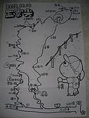手繪地圖:五寮尖地圖.JPG