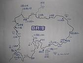 手繪地圖:日月潭地圖.JPG