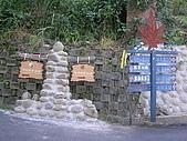 2008.12.7馬拉邦山:DSCN9594.JPG