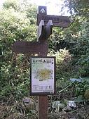 2008.12.7馬拉邦山:DSCN9613.JPG