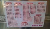 正易玩具批發:2012-05-25-16h55m59.jpg